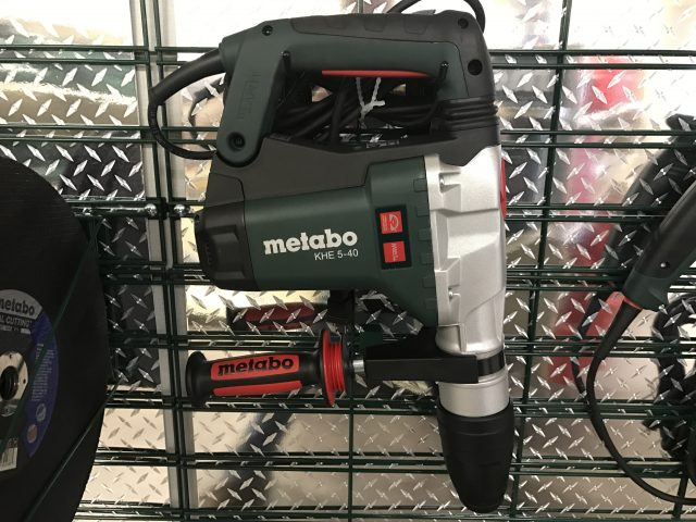 Metabo SDS Max Combi Hammer